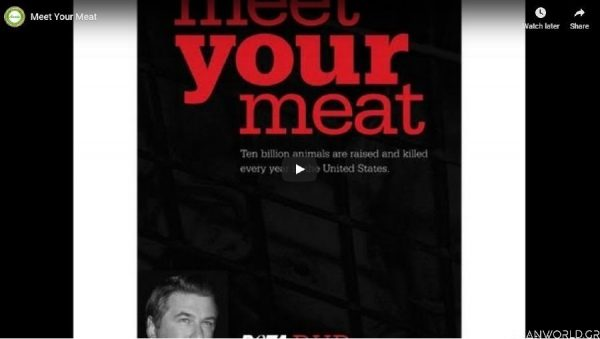 Meet Your Meat_VeganWorld.gr