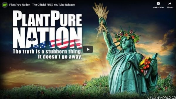 PlantPure Nation_VeganWorld.gr