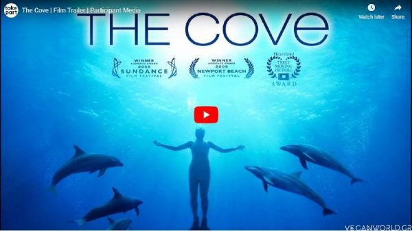 The Cove_VeganWorld.gr