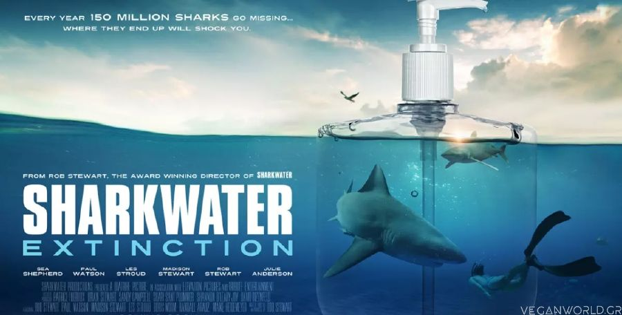 Sharkwater Extinction_VeganWorld.gr