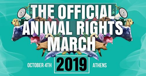 Official Animal Rights March ATHENS 2019