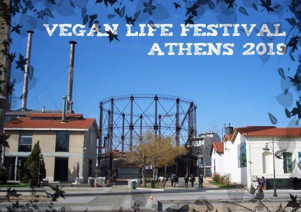 VEGAN_LIFE_FESTIVAL ATHENS_2019