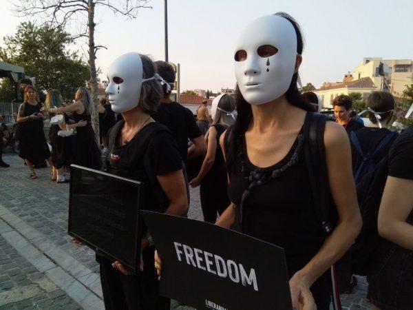 LiberAnimal Athens