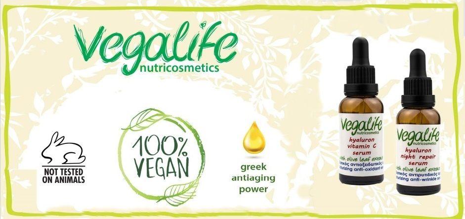 Vegalife - Ελληνικά vegan και cruelty free καλλυντικά - οροί ομορφιάς